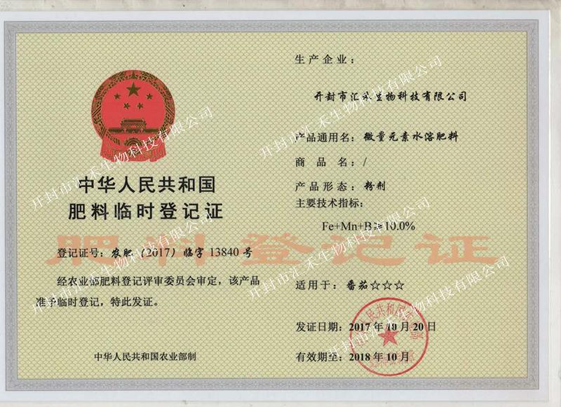 证书2222.png